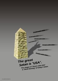 The great Satan is